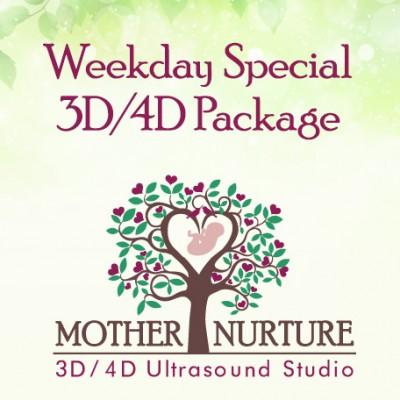 shop_weekdayspecial